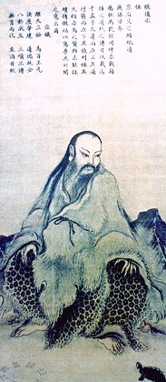 Centrality and commonality an essay on confucius religiousness
